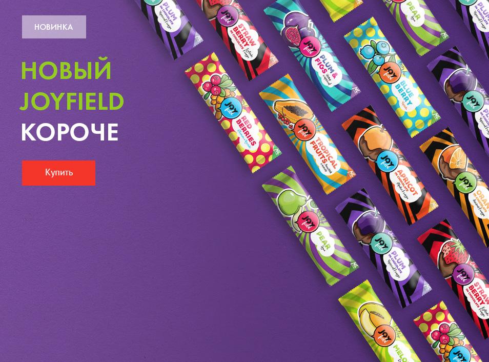 Магазин Официальный интернет магазин Nl International