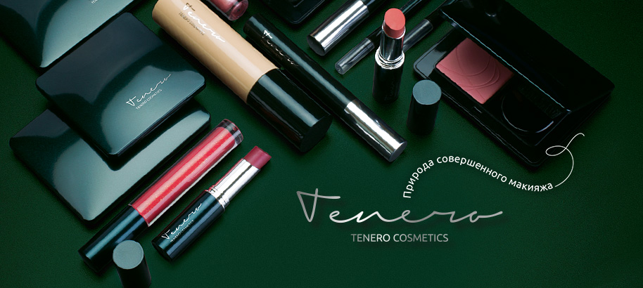 Tenero Cosmetics
