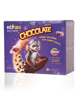 EDshka™ Chocolate