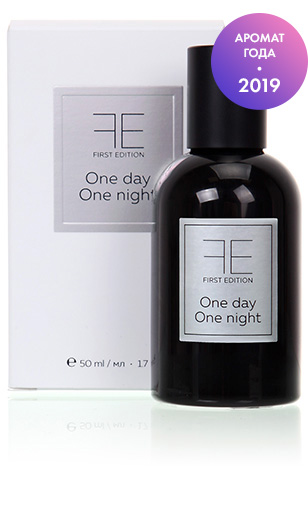 First Edition One Day One Night