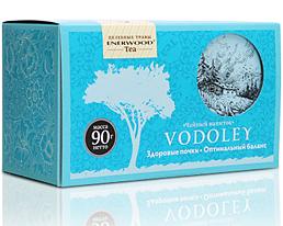 Vodoley