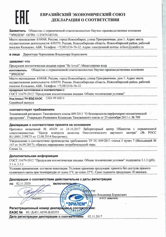 новосибирск код города телефон пример организация закрой кредит