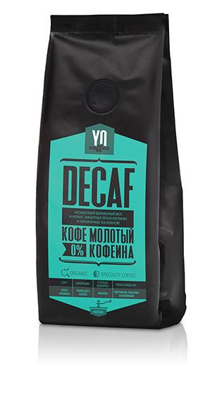 Кофе молотый без кофеина DECAF