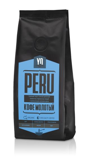 Ground coffee. PERU