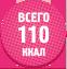 EnergyPro 110 ккал