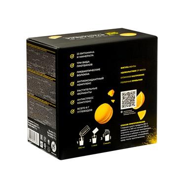 ED Smart Lemon Biscuit, 15 servings
