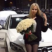 Алина Трофимова, C-Класс