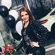 Юлия Тимонина , A-Класс