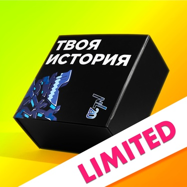 Black Box NL 20