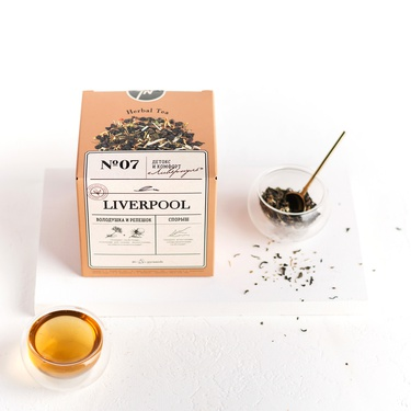 Liverpool Herbal Tea
