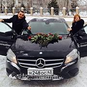 Светлана и Василий Ермаковы, A-Класс