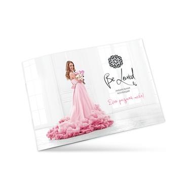Be Loved presentation booklet
