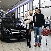 Юлия и Максим Грэй, E-Класс