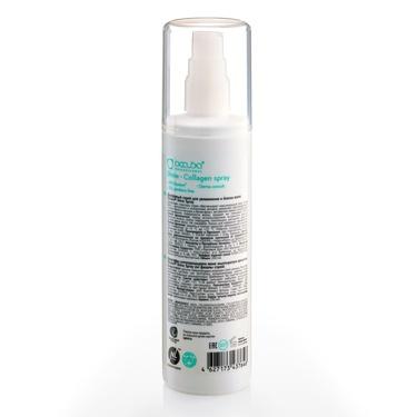 Two-phase hair spray Shine Spray