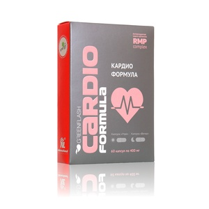 Cardio Formula
