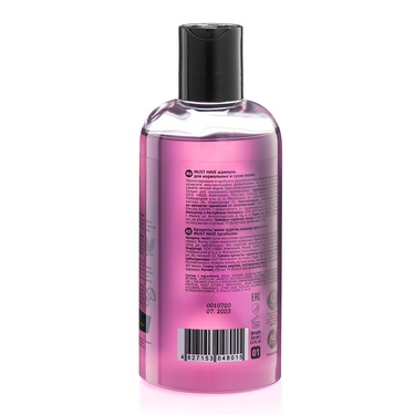 Normal and dry hair treatment