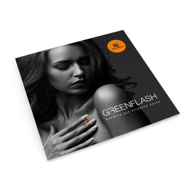 Greenflash mini-presentation booklet