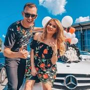 Кира и Алексей Машины, C-Класс