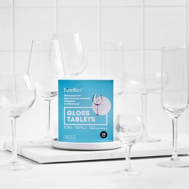 Gloss Tablets экоқұралы