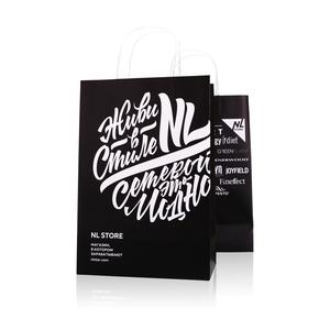 Branded bag (medium)