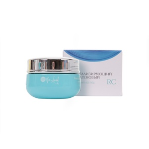 Revitalizing collagen cream