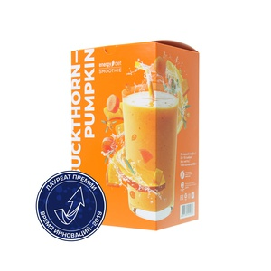61 Smoothie Pumpkin-Sea-Buckthorn