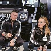 Анна и Олег Черняховские, G-Класс