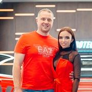 Даная и Сергей Крупниковы, E-Класс