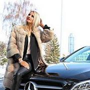 Светлана Портнягина, C-Класс