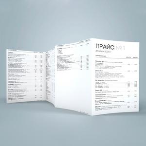 Прайс-лист продукции NL