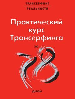постер книги/фильма