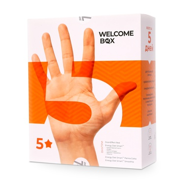 Welcome Box 5