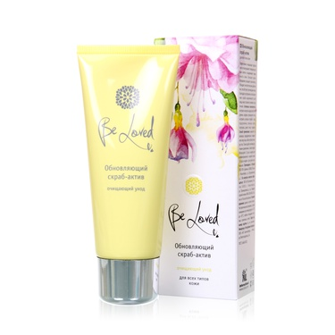 Skin renewal scrub