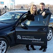 Екатерина Костромитинова и Максим Цибин, C-Класс