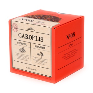 Cardelis Herbal Tea