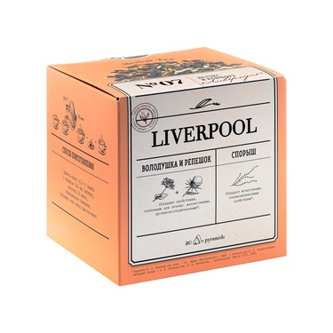 Фиточай Liverpool