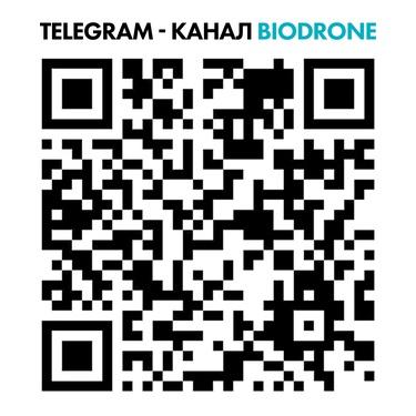 BioDrone