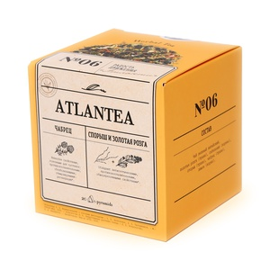Atlantea. Herbal Tea