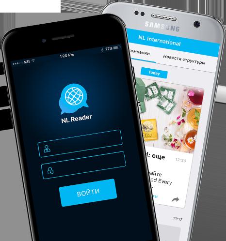 Смартфоны со открытым приложением